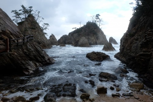 Sanin Geopark in Tottori prefecture