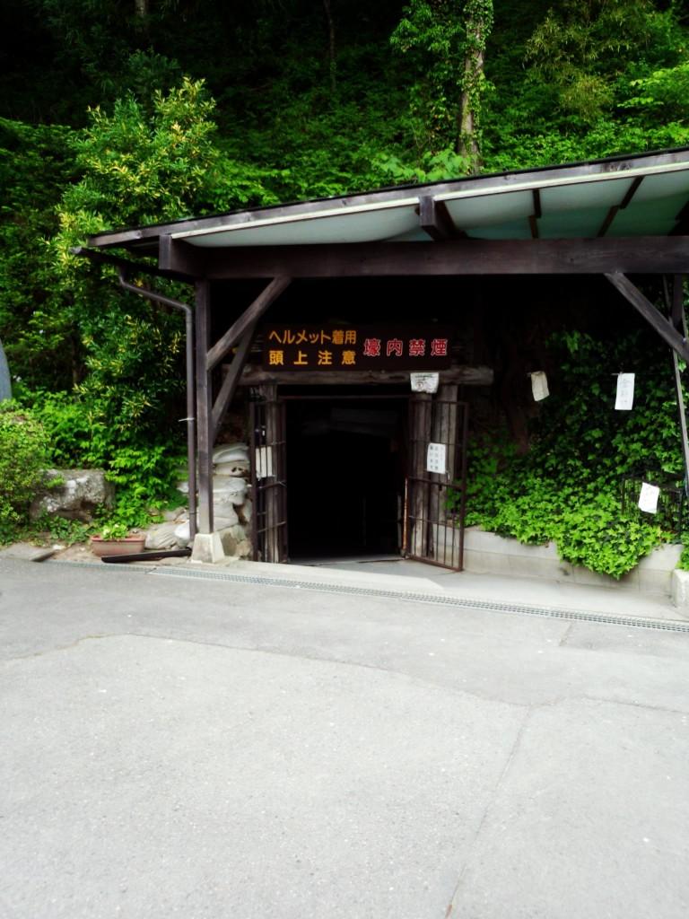 Matsushiro tunnels