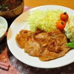 Shougayaki Recipe, Try Japanese Home Cooking!