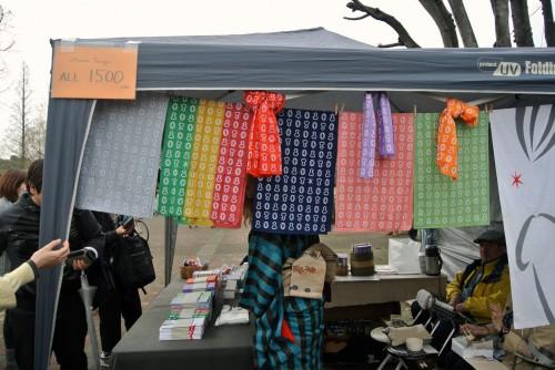 The Kanamara Matsuri also sells a range of phallic related souvenirs