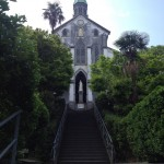 The Oura Catholic Church, Nagasaki: