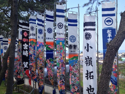 Historical flags in Shimabara