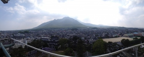 Panoramic view of Mount Unzen from Shimabara Castle