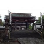 Honmyō-ji Temple – Kumamoto