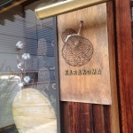 Karakoma: Vegan and Macrobiotic Restaurant