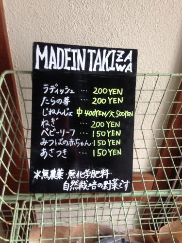 Made in Takizawa showed in the Macrobiotic Restaurant