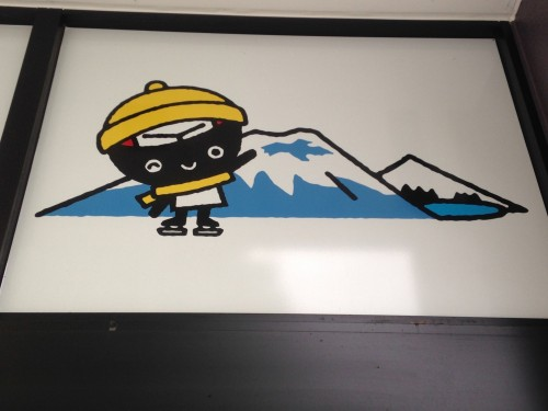 Tofuchi mascot represents tofu and in Iwate, they are the main producer in Japan