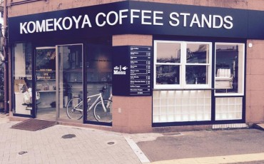 coffee,cafe,nagasaki,stand,brew