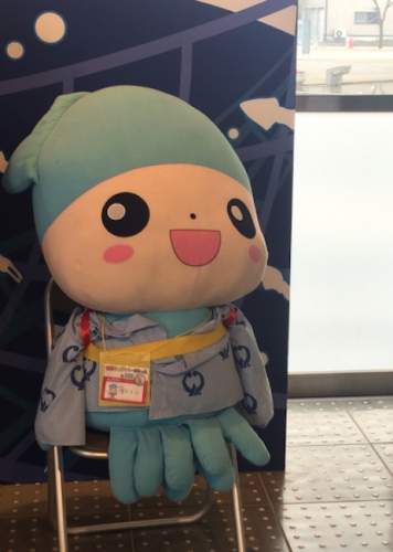 hotaruika mascot is welcoming you