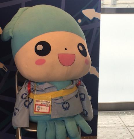 hotaruika mascot