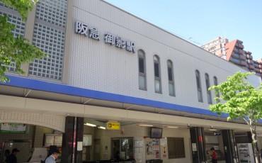 Mikage Kobe