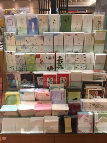 So many cards to pick from at Ozu Washi!