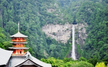 the view of Kumano kodo