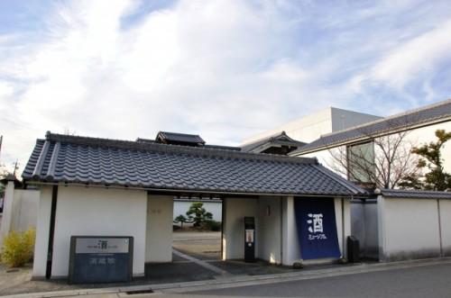 Japanese sake museum, Hakushika Nada
