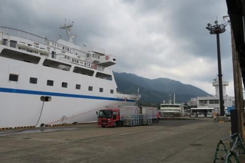 the port to go to Yakushima
