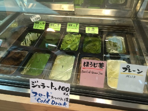 Various kinds of Green Tea Ice cream!