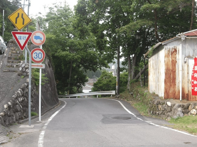 You should carefuly comprehend Japanese street so that you drive safely