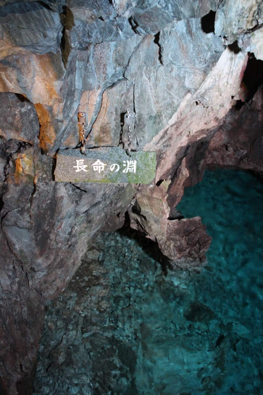 Ryusendo: Come See the Endless Cave Pools