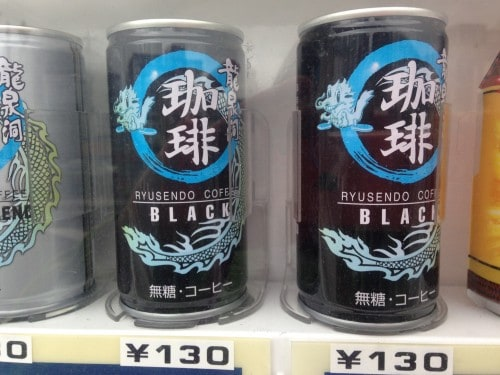 ryusendo coffee