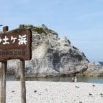 Jodogahama: A Visit to the Pristine Miyako Coast