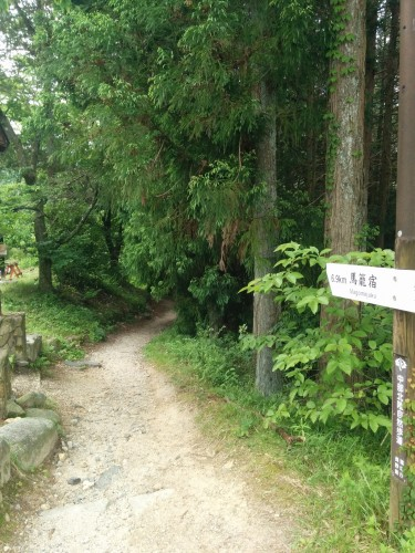 Nakasendo path to Magome, Kiso Valley