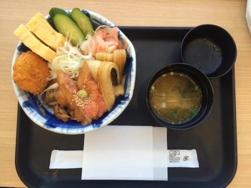 umihotaru chibadon was quite yummy!
