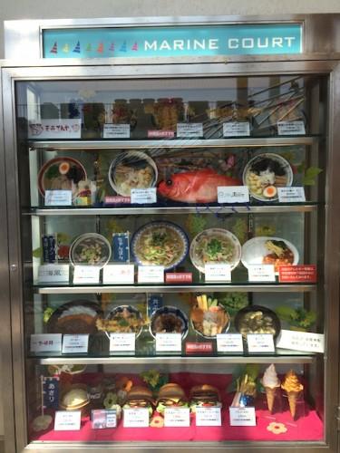 umihotaru food options are quite multiple