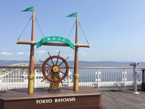 here is on umihotaru tokyo bay