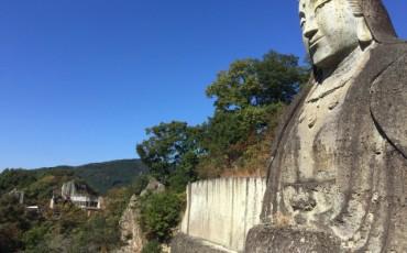 Oyamachi Utsunomiya Oya Stone Haiwa Kannon Statue Tochigi Prefecture Japan