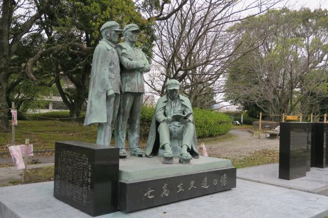Historical Musuem Tsurumaru-jo Kagoshima Castle ruins in Kyushu Island, Japan