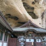 Utsunomiya's Ōya-ji Temple of Stone!