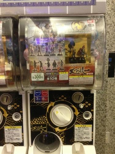 The gatchapon vending machine in Osaka Castle