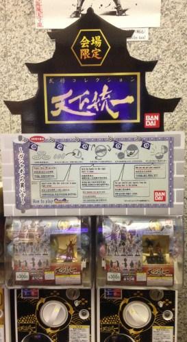 The gatchapon vending machine at Osaka Castle.