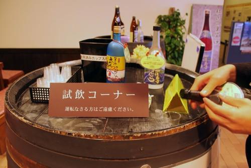 Take a local speciality: Kagoshima shochu