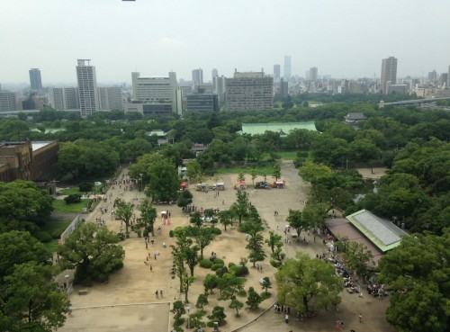 View from the top floor of Osaka Castle.