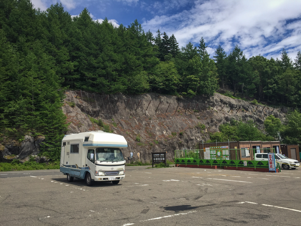 e1e90574cff370 Camping in Japan with Camp-in-car! - VOYAPON
