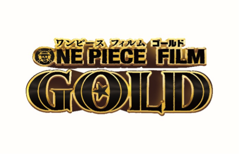 This is the logo of one piece of this movie's title