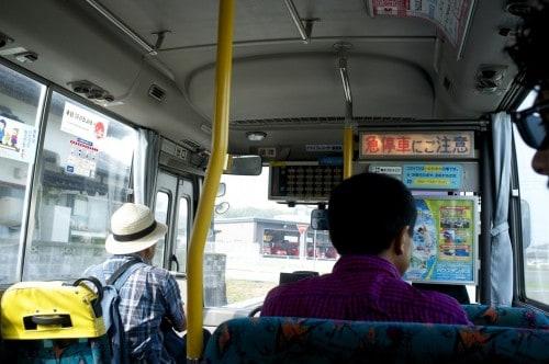 Bus ride in Mount ASo