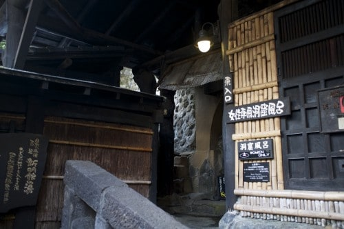 Here is the entrance to cave onsen
