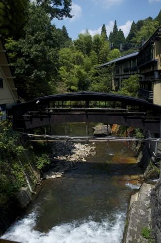 Kurokawa Onsen Bridge
