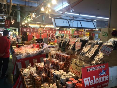 inside sakana machi fish market,Tsuruga Fukui