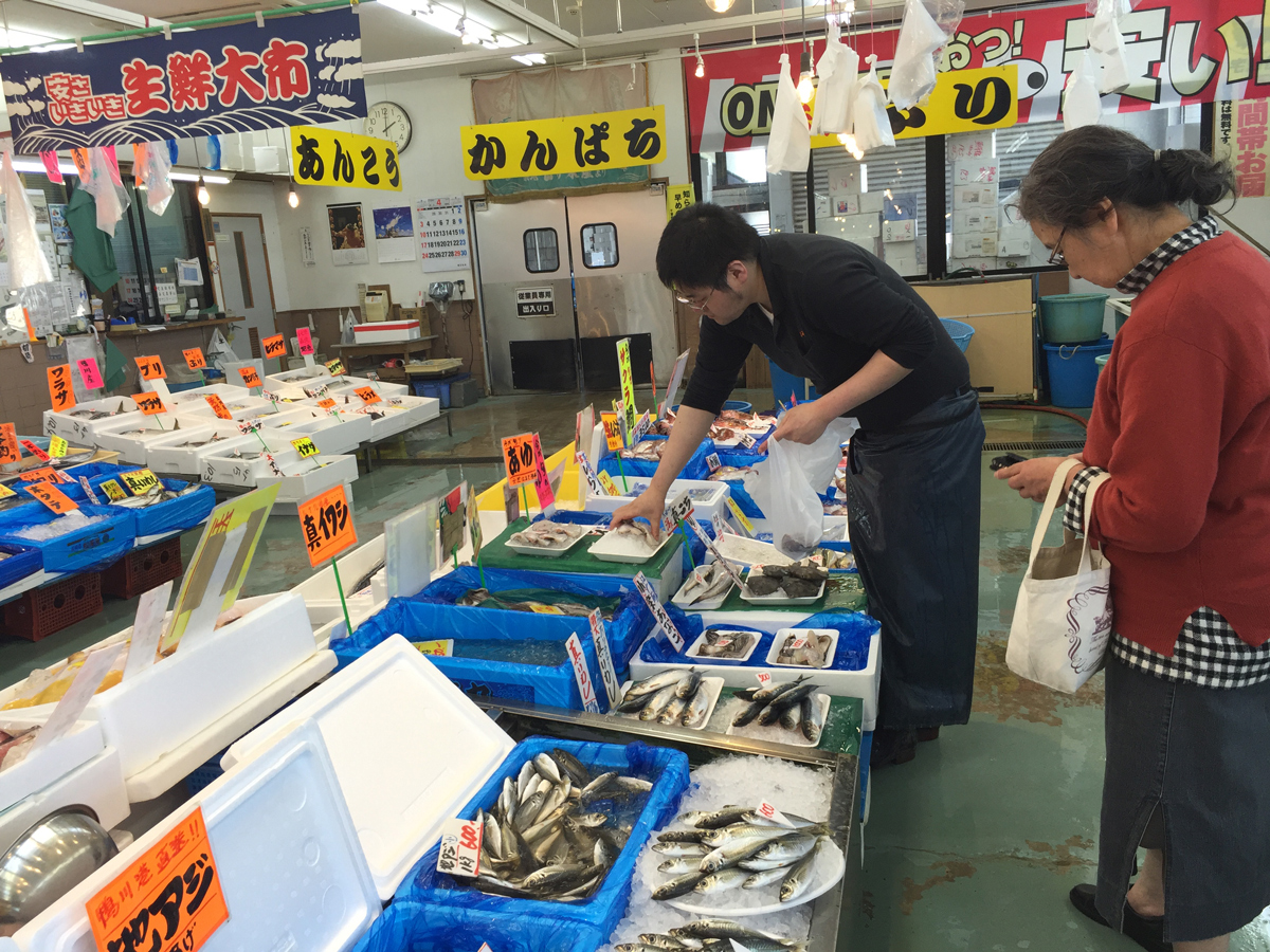 Fish Market Fresh Seafood Uohira Ichinomiya Chiba Coastal Town Seasonal Local