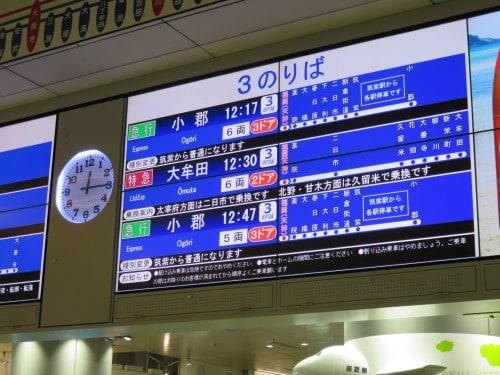 train sign for Yanagawa