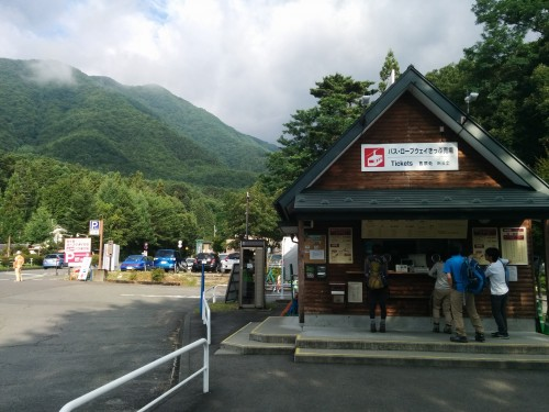 Ticket purchase for the rope-way bus to Mt Kisokoma