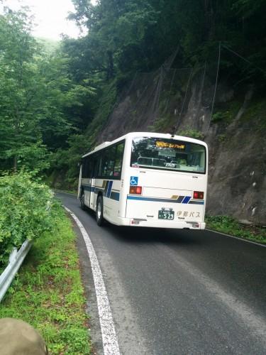Bus to Mount Kisokoma