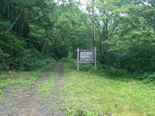 Signage for the trail to Mt Kisokoma