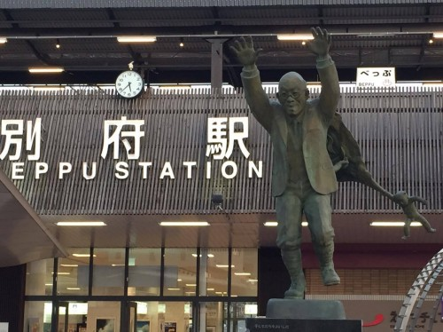 at beppu station in Oita prefecture,the unique statue is welcoming us!