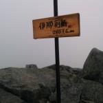 Hiking in the Kisokoma Mountains and Komagatake!