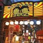 Sangenjaya in Tokyo: Savory Delights and Fun Nights