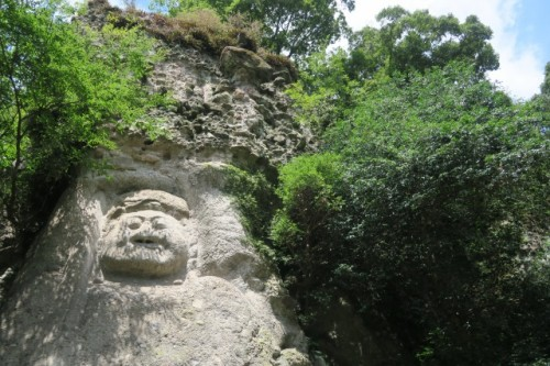 Kumano Magaibutsu is buddha statues carved in a rock face